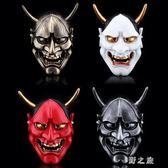 萬聖節面具 樹脂般若恐怖成人日本武士白鬼院凜凜蝶鬼頭裝飾 nm9738【野之旅】