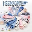 [7-11今日299免運]立體女船型短襪 全棉襪子 立體動物襪 造型襪 短襪 女(mina百貨)【V007】