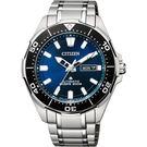 【送米奇電扇】CITIZEN 星辰 PROMASTER 限量鈦200米潛水機械錶-藍x銀/43.5mm NY0070-83L