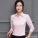 秋季新款粉色襯衫女裝長袖職業上衣正裝寬鬆...