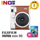 送卡通底片 平輸貨 FUJIFILM instax MINI90 拍立得相機 (棕色) 復古經典 mini 90 富士