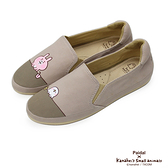 Paidal x 卡娜赫拉的小動物 午茶時間樂福鞋懶人鞋