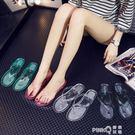 夏季平底時尚室外穿女水晶透明學生平跟夾腳...