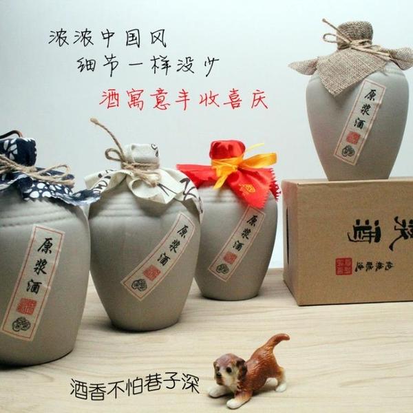 家居擺件 中國風裝飾擺件復古酒架中式家居飾品酒柜紅酒架仿古古典酒瓶古風 生日禮物