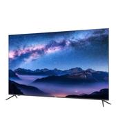 [含標準安裝+王品牛排餐券2張]海爾75吋GOOGLE認證TV安卓9.0(與75PUH6303同尺寸)電視H75S5UG