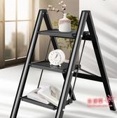 鋁梯多 家用小梯子折疊加厚鋁合金花架梯凳三步便攜置物馬凳T 2 色雙12 提前購
