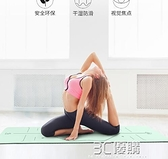 瑜伽墊女初學者防滑加厚加寬加長tpe健身墊瑜珈墊子地墊家用HM 3C優購
