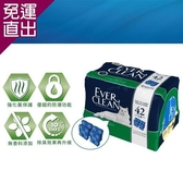 Ever Clean 藍鑽 藍標 強效無香低過敏 超凝結貓砂 42磅(4入裝) X 1包【免運直出】
