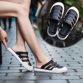 洞洞鞋女夏平底防滑韓版百搭包頭果凍涼拖鞋外穿海邊沙灘鞋   小時光生活館