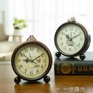 復古創意鬧鐘小型家用床頭擺放歐式台式鐘表擺件時鐘個性桌面鬧表  一米陽光