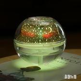 靜音空氣加濕器水晶燈投影家用辦公室桌面車載交換禮物OB3391『易購3c館』
