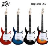 ★PEAVEY★入門嚴選ST-1電吉他(單單單拾音器)~4款顏色任選