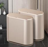 垃圾桶 愛格廚房帶蓋大號家用客廳創意衛生間廁所廁紙簍拉圾筒大垃圾桶 零度 WJ