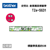 Brother TZe-SG31 12mm SNOOPY 史努比 原廠護貝標籤帶 綠底黑字