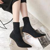 水晶跟襪子靴尖頭短筒靴女秋冬季韓版高跟鞋透明跟彈力靴『小宅妮時尚』