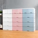 HOUSE【005127】E&J 大面寬-艾夏玩具衣物抽屜式收納櫃五層(2小抽+4大抽)-粉、藍、白,三色可選