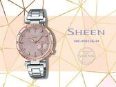 【時間道】CASIO |SHEEN 優雅簡約仕女腕錶/蜜桃金殼鋼帶(SHE-4051SG-4A)免運費