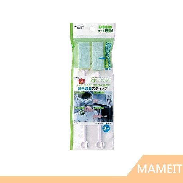 RH shop 日本製造 Mameita 電熱水壺/電鍋 廚房專用清潔刷 KB-794(二入一組)