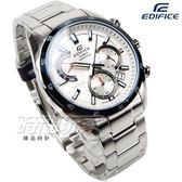 EDIFICE EFB-510JDB-7A 公司貨 日本生產製造 三眼設計 男錶 計時碼錶 EFB-510JDB-7AVDR CASIO卡西歐