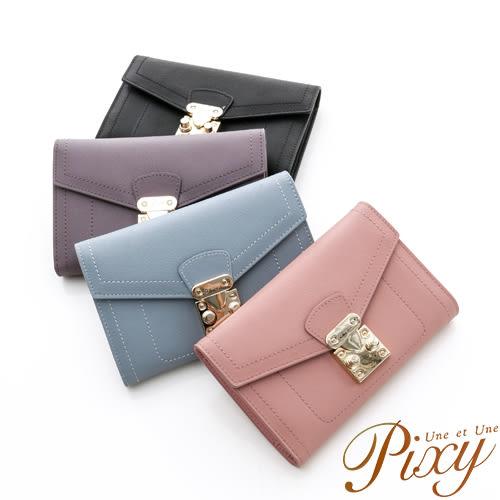 Pixy 慵懶情調真皮鎖頭中夾 低調藍