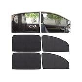 磁吸式簡便汽車遮陽簾-黑網紗全窗4片