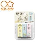 【南紡購物中心】日本SUN-STAR角落生物創意自黏便籤S2814404(虛線撕;略防水;雙用可標2種文件狀態)