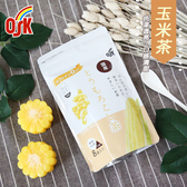 日本 OSK 小谷穀物 國產玉米茶 28g 玉米茶 沖泡飲品 沖泡 茶包