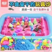 太空玩具沙子套裝兒童魔力彩沙安全無毒橡皮彩泥【時尚大衣櫥】