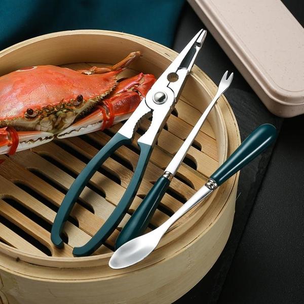 吃蟹工具 吃蟹工具八件套家用拆螃蟹工具吃蟹神器大閘蟹工具蟹針蟹夾螃蟹鉗