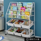 玩具收納 兒童書架繪本玩具收納架寶寶歸納架多層整理收納櫃子儲物架置物架【全館免運】