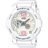 CASIO 卡西歐 Baby-G 衝浪雙顯錶-白 BGA-180BE-7BDR / BGA-180BE-7B