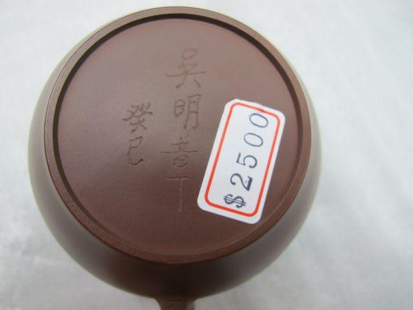 吳明章 手拉壺 全祥茶莊 OA50