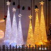 聖誕樹 鐵藝發光圣誕樹1.2米1.5米1.8米套餐圣誕節裝飾用品商場 nm12640【野之旅】