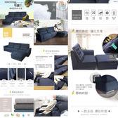 品川 可調節機能亞麻布L型沙發