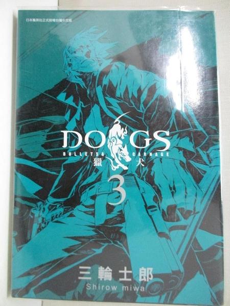 【書寶二手書T1/漫畫書_BI6】DOGS 獵犬 BULLETS & CARNAGE (3)_Shirow Miwa,Yuu Hayashi
