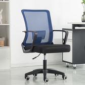 電腦椅子 家用辦公椅 現代簡約弓形靠背椅 特價學生宿舍遊戲椅