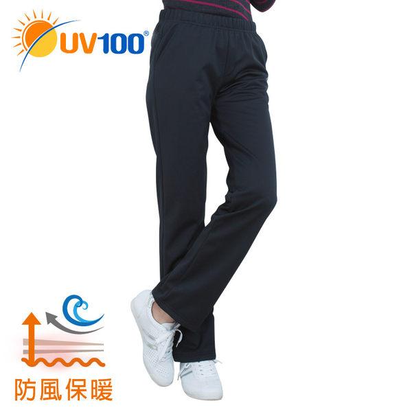 UV100 防曬 抗UV Voai防風保暖直筒長褲-女