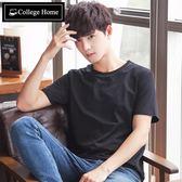 白色短袖t恤男圓領夏季韓版學生修身黑白純色打底衫衣服體恤潮   檸檬衣舍