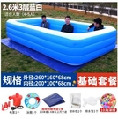 換季清倉現貨超大號兒童游泳池家用加厚泡澡桶寶寶充氣水池嬰兒游泳桶成人家庭洗澡池  NMS