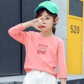 2020新款女童長袖T恤童裝兒童春秋上衣寶寶春裝中大童純棉打底衫 Korea時尚記