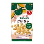 日本KEWPIE S-2 寶寶菓子球-南瓜[衛立兒生活館]