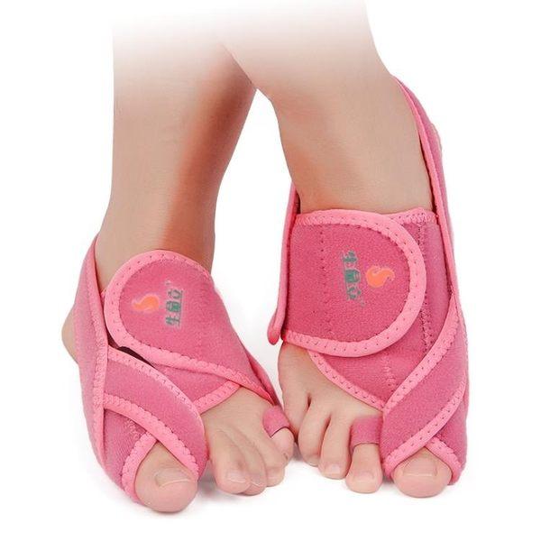 生命立腳拇指外翻矯正器女士大腳趾分趾器拇外翻大腳骨糾正器夜用