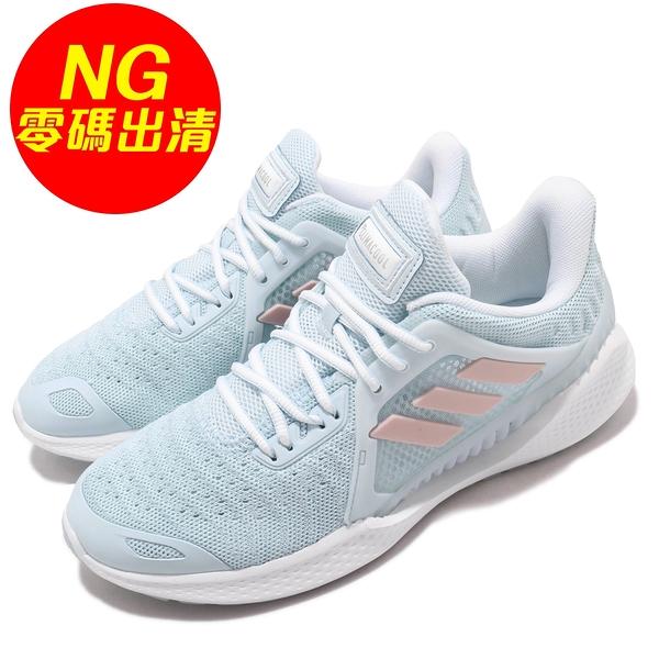 【US8-NG出清】adidas 慢跑鞋 ClimaCool Vent Summer.Rdy 藍 白 女鞋 鞋整體黃 二手鞋無原盒【ACS】