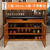 現代簡約換鞋凳實木收納鞋櫃式鞋凳穿鞋凳床尾儲物時尚沙發凳整裝xw一件免運
