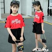 女童套裝-女童夏裝2021新款時髦套裝網紅洋氣女孩衣服兒童短袖兩件套潮童裝