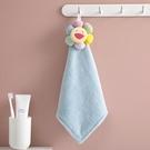 擦手巾 吸水擦手巾可掛式太陽花卡通珊瑚絨加厚小毛巾抹布可愛兒童搽手帕【快速出貨八折優惠】