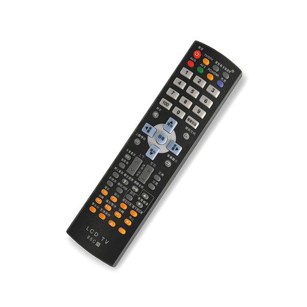 適用teco東元品牌~ 聖岡液晶電視專用遙控器85C《刷卡分期+免運費》
