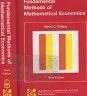 二手書R2YB《Fundamental Methods of Mathemati