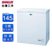 SANLUX台灣三洋145L臥式冷凍櫃 SCF-145M~含拆箱定位(預購預計8月中旬到貨陸續出貨)