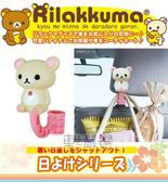 車之嚴選 cars_go 汽車用品【RK129】日本Rilakkuma懶懶熊 拉拉熊 懶妹頭枕用掛勾置物架(可掛衣服/包包)